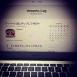Wordpress実験中