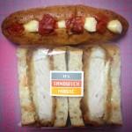 ナニコレ!メチャクチャに美味い!三元豚の厚切りカツサンド、カマンベール&トマトのミニドッグ