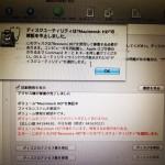 MacOS検証