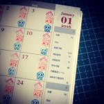 トラベラーズノート:2016年ダイアリー パスポートサイズ