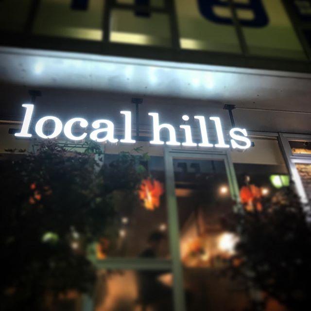🥩ごちそうさまでした! #yummy  #localhills #kugayama #久我山 #肉カフェ #絶品ローストビーフ #スパムむすび