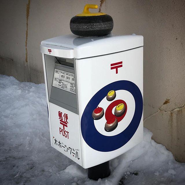🥌白ポスト #curling #post #hokkaido #kitami #whitepost #そだねー #カーリング #北海道 #北見市 #ぽすくまちゃんもほしかった🧸 #mods仕様かと思っちゃった