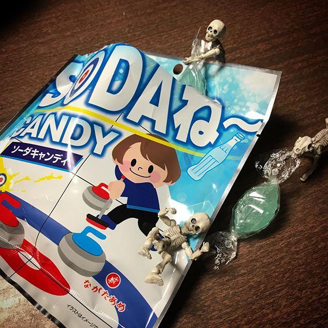 🥌ダジャレ飴 #curling #candy #hokkaido #kitami #poseskeleton #skeleton #skeletondog #そだねー #SODAねー #カーリング #北海道 #北見市 #ポーズスケルトン #リーメント