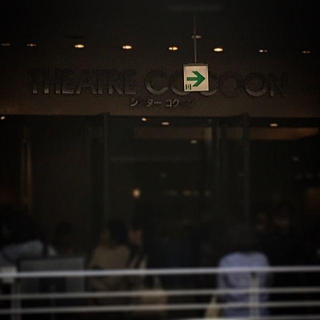 週末マチネお立見で令和初観劇岡田将生くん🏻黒木華ちゃん🏻地上に舞い降りた天使感ハンパない🏻🏻🏻🏻🏻 #theatrecocoon #hamlet #masakiokada #harukuroki