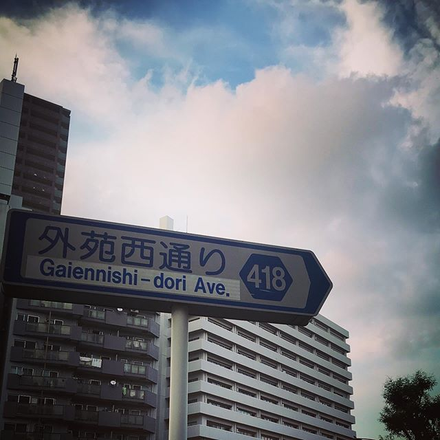 #sky #clouds #sunset #shinjuku  #tokyo #空 #雲 #ソラ #イマソラ #ゆうやけ