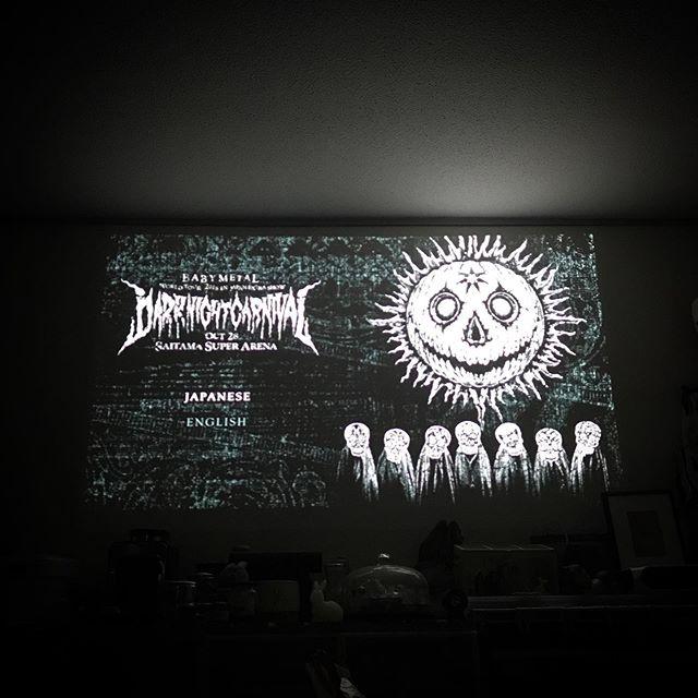 うちでもハロウィンらしい事しとこmovie time🍿 @babymetal_official 🏻🦊☠️Dark night carnival  #babymetal  #music #Rock #film #hometheater