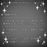 Babymetal 来年1月の幕張2DAYS 当選!😆
