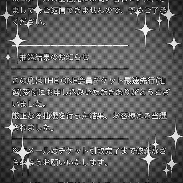 🏻🦊☠️良かった〜2日とも行ける!来年の楽しみが増えた〜🏻 @babymetal_official #babymetal  #makuhari
