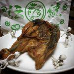元祖若鶏の半身揚げでございます。