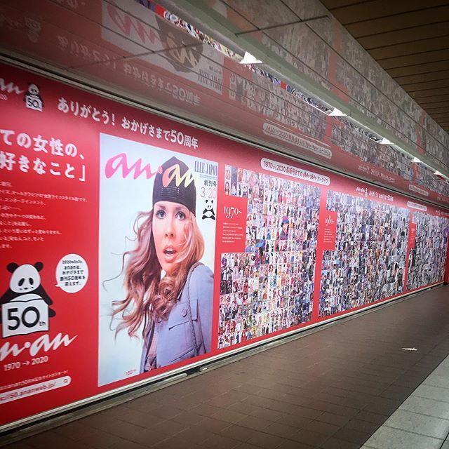 50周年だって。最近は載せたら売れそうなタレントさんばっかり表紙にしてるイメージだけれども始まりは結構尖ってたんだね。🕺🏻時代ってやつ? #anan #magazine #shinjuku #tokyo