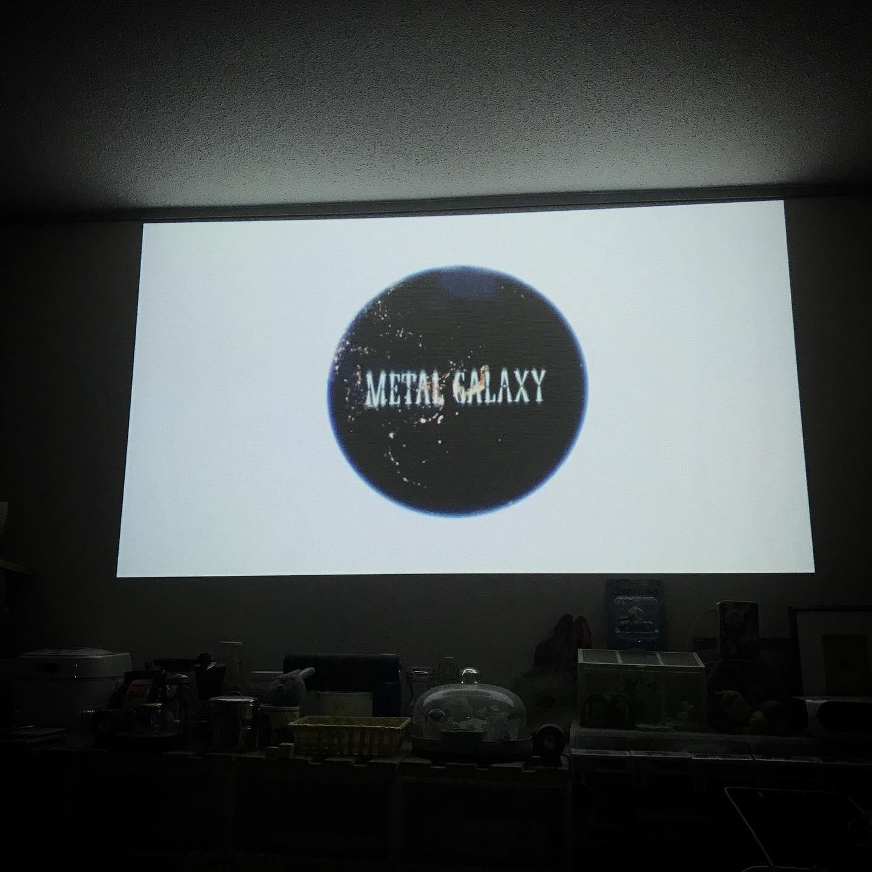 🏻🦊今日届くと思い込んでいたけど、今日発送だったのでわをわを観て待つのDEATH!☠️ 出荷確認して一安心メチャ楽しみ〜 #stayhome @babymetal_official #babymetal  #metalgalaxy #hometheater